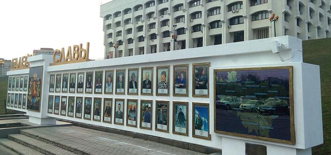 Ковровчане на областной «Галерее Славы»