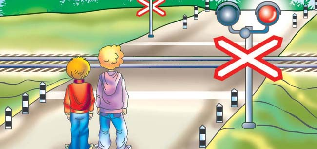 Профилактика детского травматизма на железной дороге