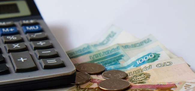 Региональные соцвыплаты за июнь перечислят до 29 мая
