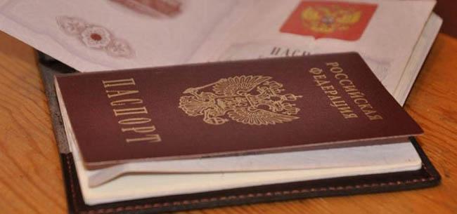 Купить паспорт за деньги противозаконно