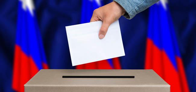Проголосовать на удобном избирательном участке