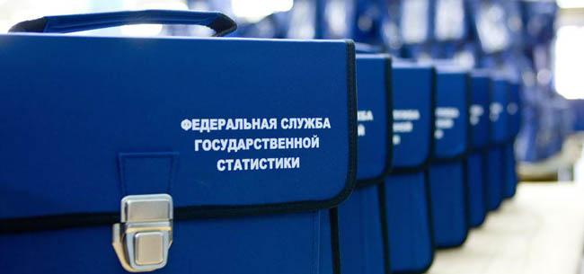 Новые даты Всероссийской переписи