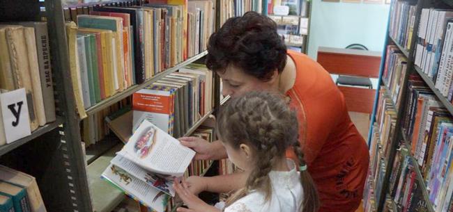 Библиотеки будут принимать посетителей