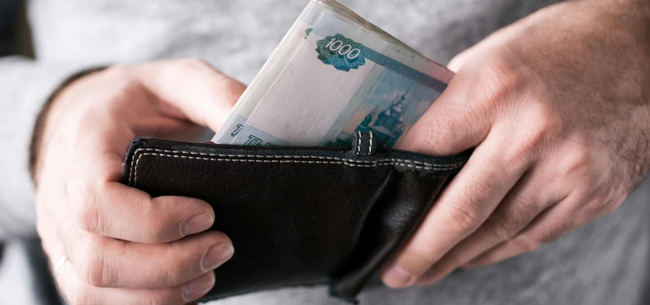 Работающим пенсионерам увеличат пенсии