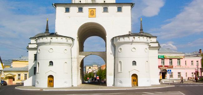 Золотые ворота открыты