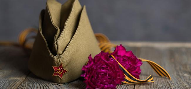 «Найти солдата»