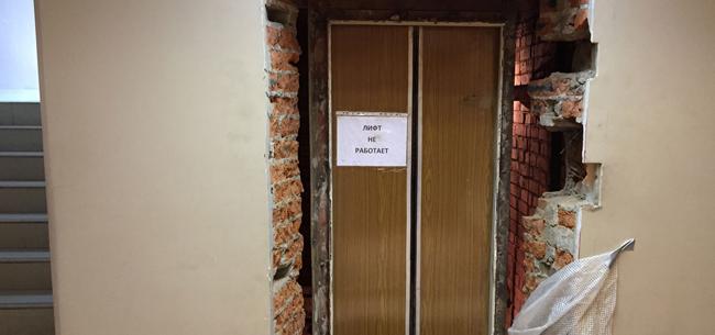 Отключение лифтов в Коврове
