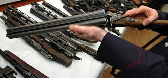 Вознаграждение за оружие