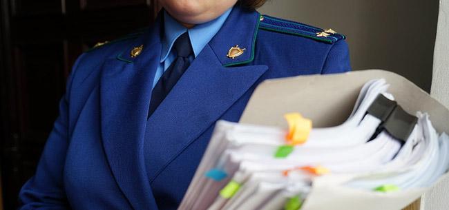 Городская прокуратура запретила продажу «умных» счетчиков в интернете