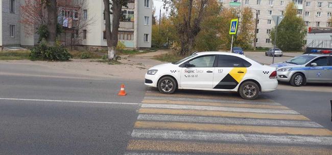 Авария с пешеходом и такси