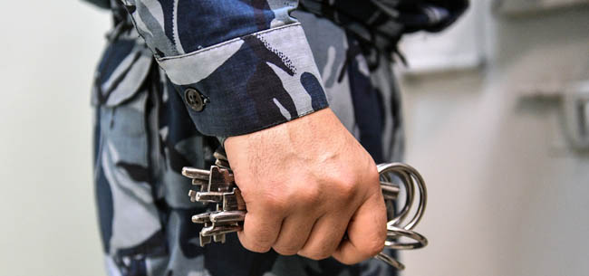 Взятка за создание комфортных условий отбывания наказания