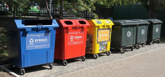 Поговорим о мусоре