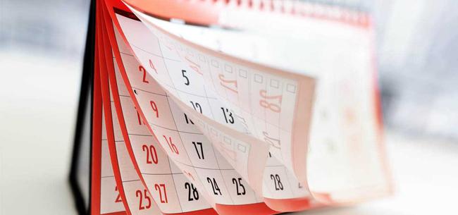 31 декабря: рабочий день или выходной?