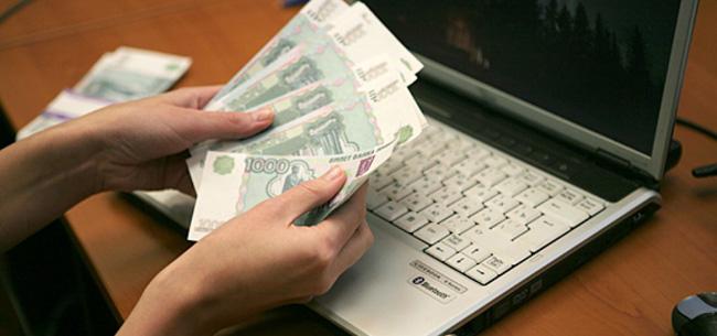 Просто не переводите деньги незнакомцам