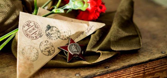 Конкурс проектов военно-исторической тематики