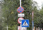 Новые знаки на ул.Социалистической
