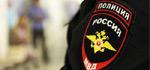 Полиция ищет свидетелей