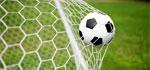 Скоро стартует чемпионат города по футболу