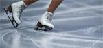 Выходные на коньках