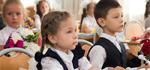 Какой должна быть учебная нагрузка в школе и дома?