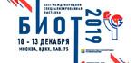 Ковровчан приглашают принять участие в выставке