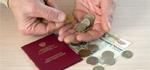 Каким будет повышение пенсий?