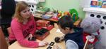 Специализированная помощь детям