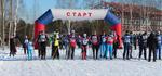 «Лыжня России – 2020»