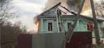 Пожар в Крутово