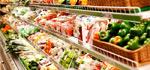 Как изменились цены на продукты за последнюю неделю?