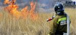 Особый противопожарный режим в регионе