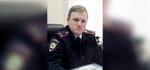 В Коврове новый начальник полиции