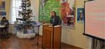 Рождественские историко-краеведческие чтения