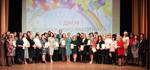 В Коврове наградили лучших работников сферы дошкольного образования