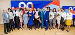 Энергомеханический колледж КГТА отметил свое 90-летие