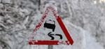Печальная статистика ковровских дорог