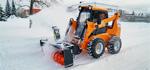 АО «КЭМЗ» помогает городу справиться с последствиями снегопадов