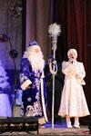 Новогодний концерт ковровского Филармонического общества. Декабрь 2017